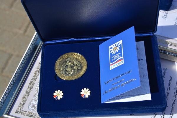 Награду «За любовь и верность» получили председатель совета ветеранов УФСИН с женой